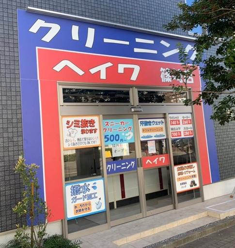 New篠崎店